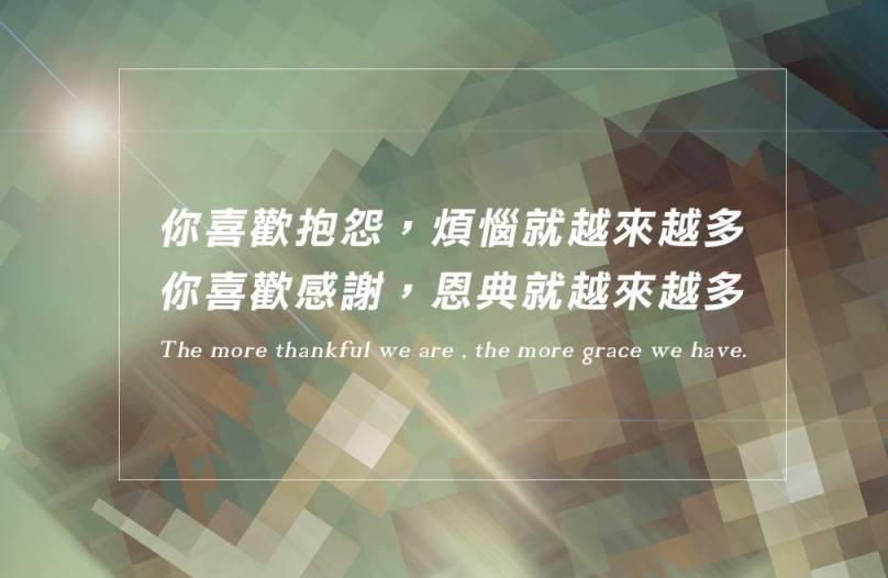 thank_grace