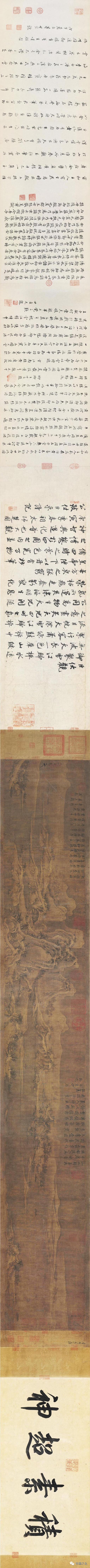 songhuizong1