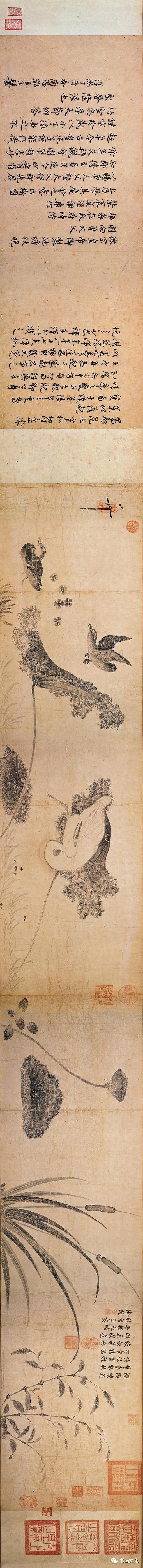 songhuizong11