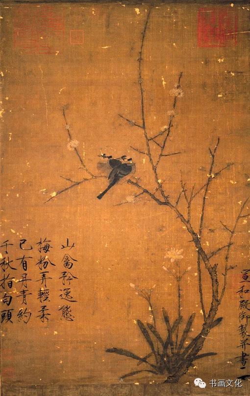 songhuizong14