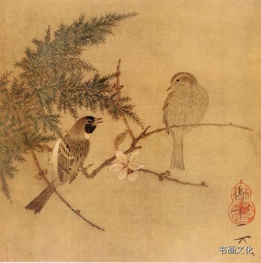 songhuizong15