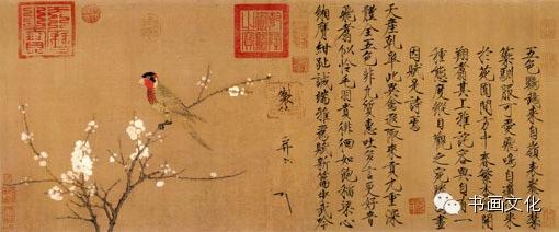 songhuizong16
