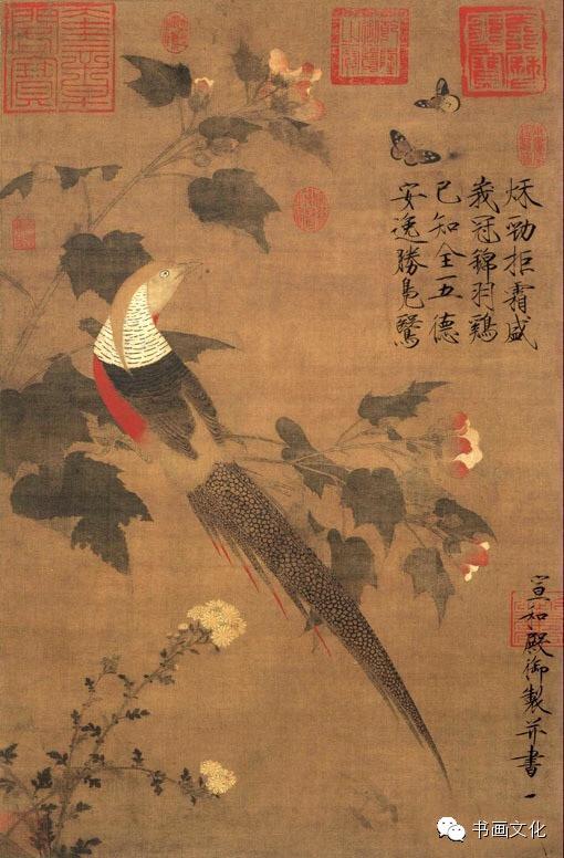 songhuizong17