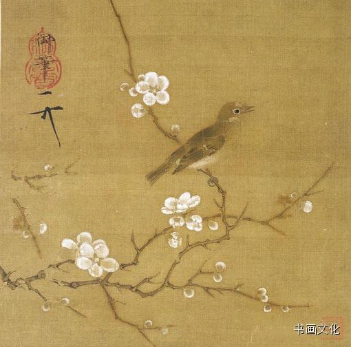 songhuizong18