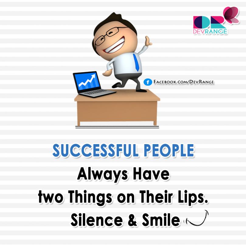 silence_smile